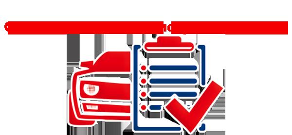 образец отчета об осмотре авто