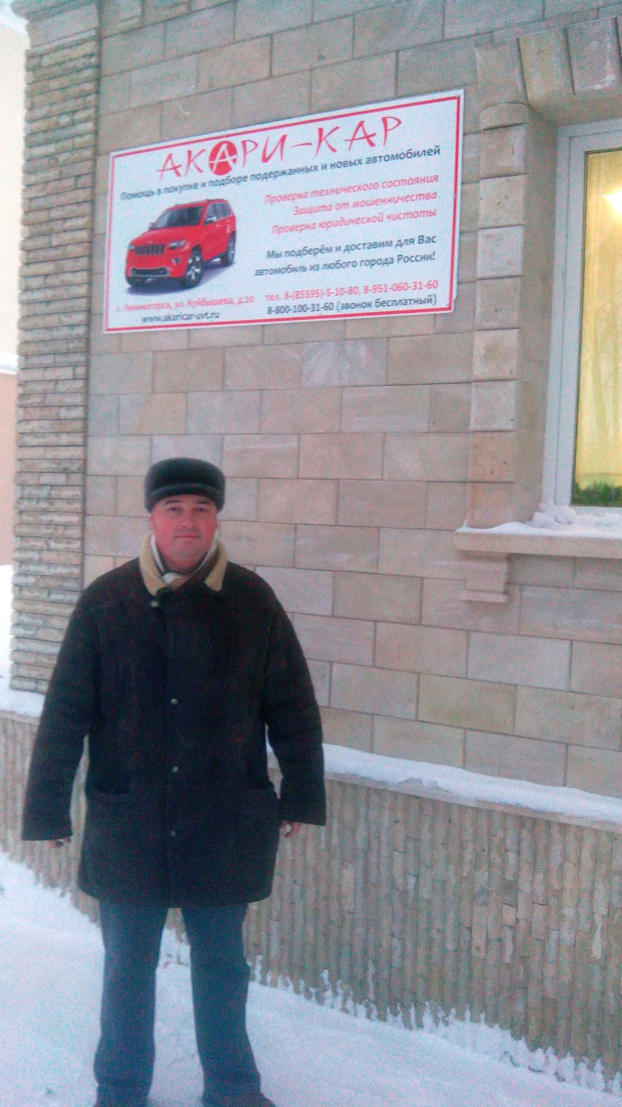 Открытие представительства в республике Татарстан